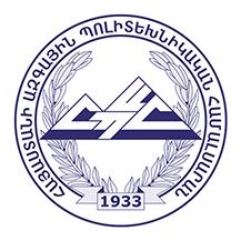NPUA_nor_logo